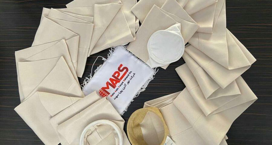 MapsAirtech filter bags